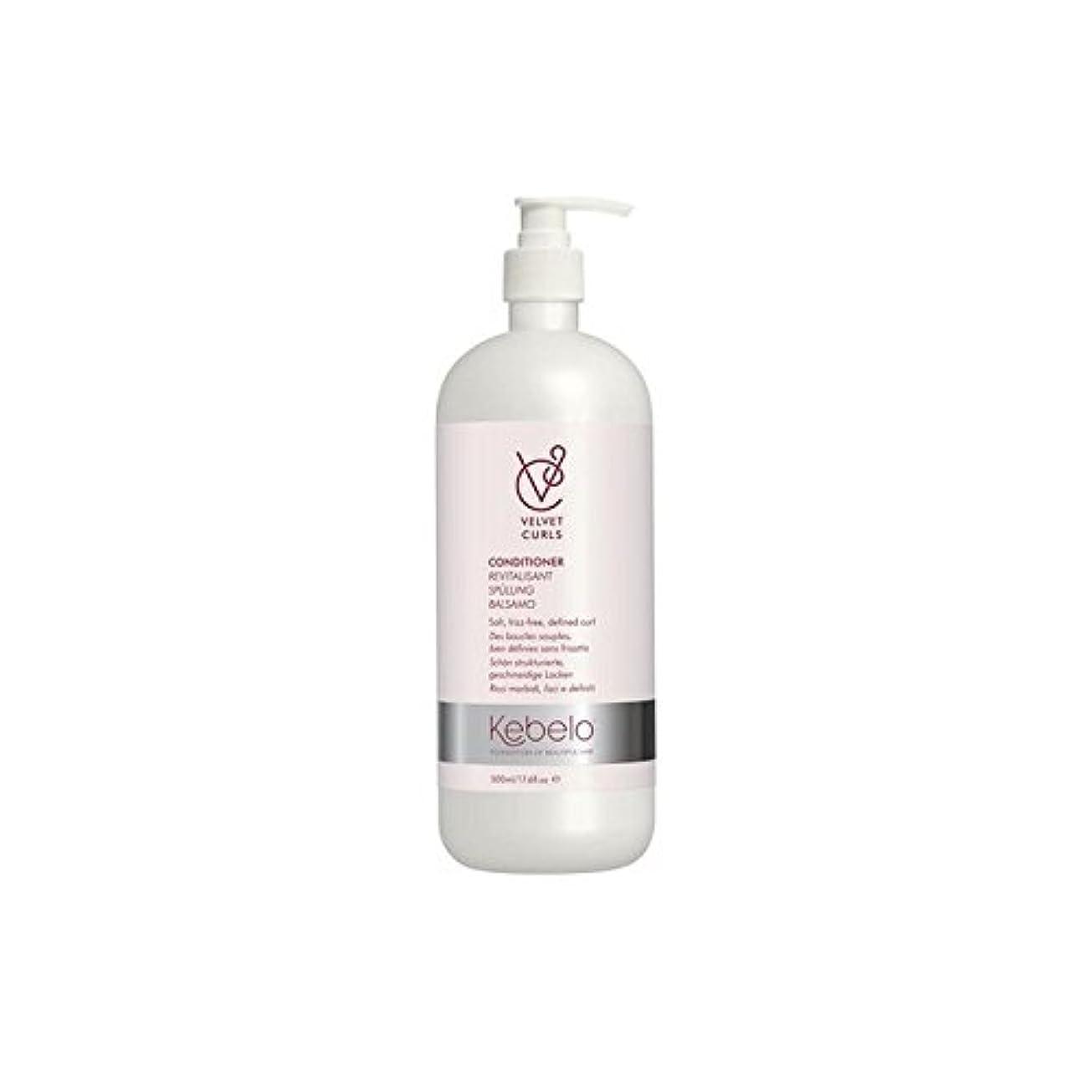 解き明かす禁じるピンポイントKebelo Velvet Curls Conditioner (500ml) (Pack of 6) - ベルベットのカールコンディショナー(500ミリリットル) x6 [並行輸入品]