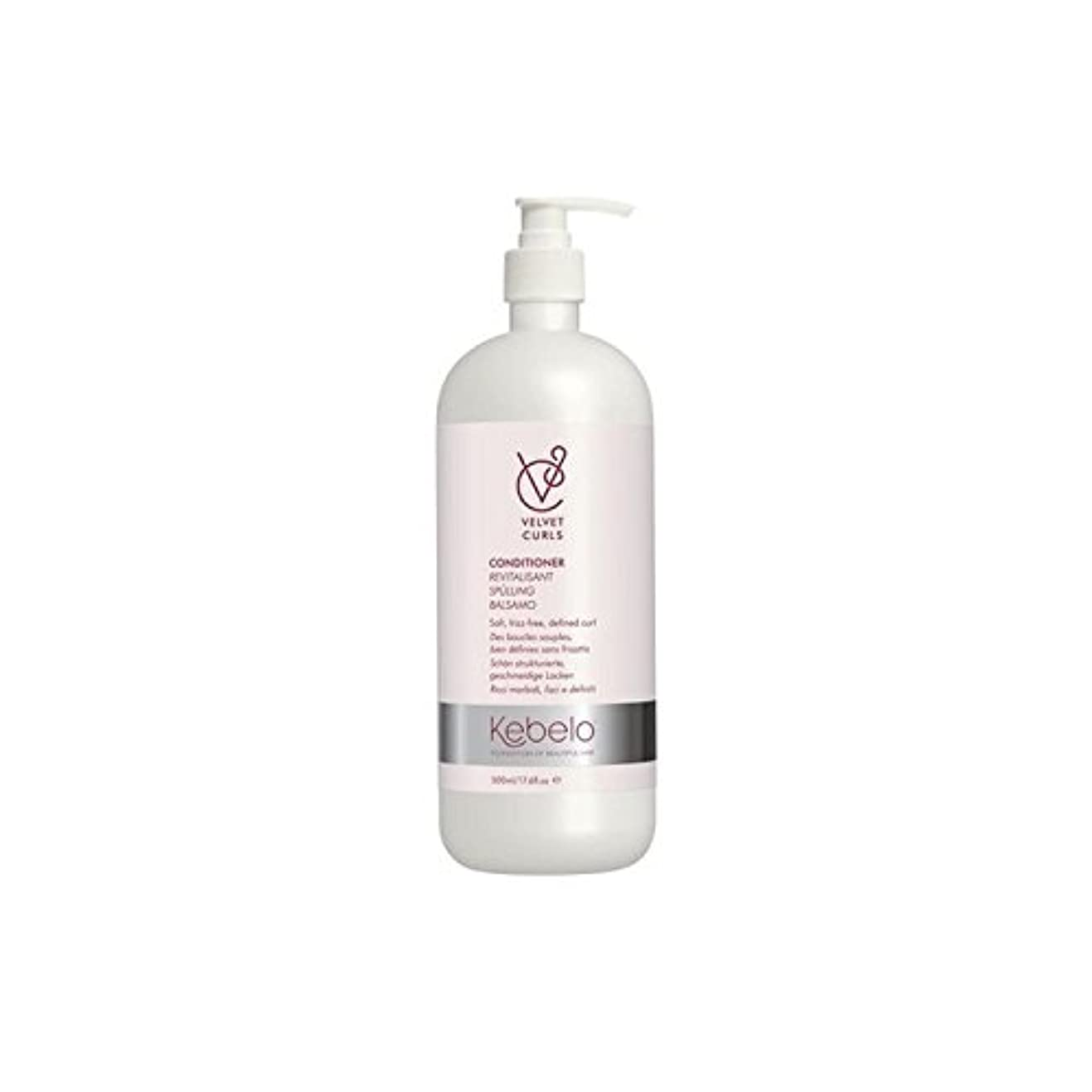 動機神経障害に同意するKebelo Velvet Curls Conditioner (500ml) (Pack of 6) - ベルベットのカールコンディショナー(500ミリリットル) x6 [並行輸入品]