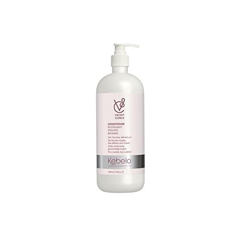 噛む鎖無意識ベルベットのカールコンディショナー(500ミリリットル) x4 - Kebelo Velvet Curls Conditioner (500ml) (Pack of 4) [並行輸入品]