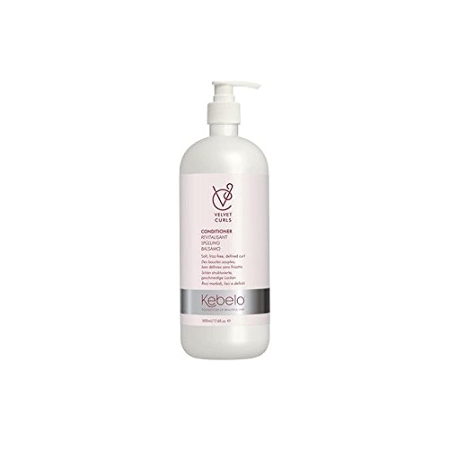 Kebelo Velvet Curls Conditioner (500ml) - ベルベットのカールコンディショナー(500ミリリットル) [並行輸入品]
