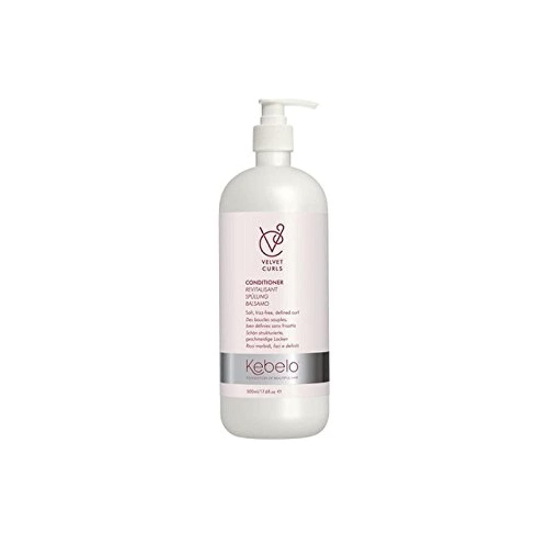 下締め切りピットKebelo Velvet Curls Conditioner (500ml) - ベルベットのカールコンディショナー(500ミリリットル) [並行輸入品]