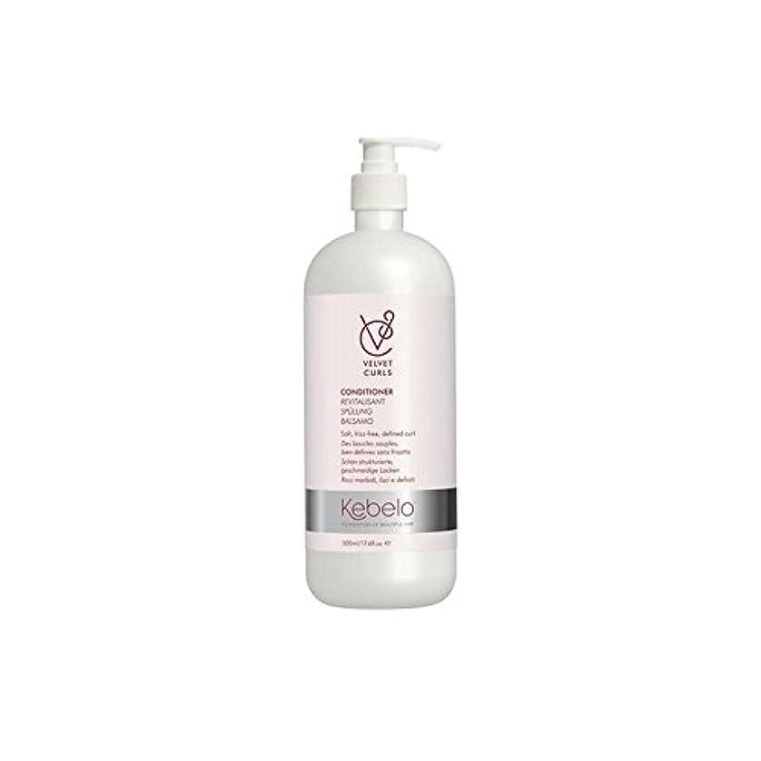 節約する脱獄シリーズKebelo Velvet Curls Conditioner (500ml) - ベルベットのカールコンディショナー(500ミリリットル) [並行輸入品]