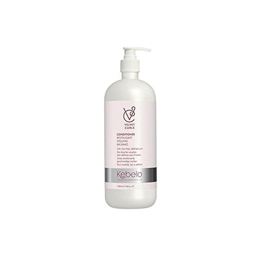 チャーム疎外する報いるKebelo Velvet Curls Conditioner (500ml) (Pack of 6) - ベルベットのカールコンディショナー(500ミリリットル) x6 [並行輸入品]