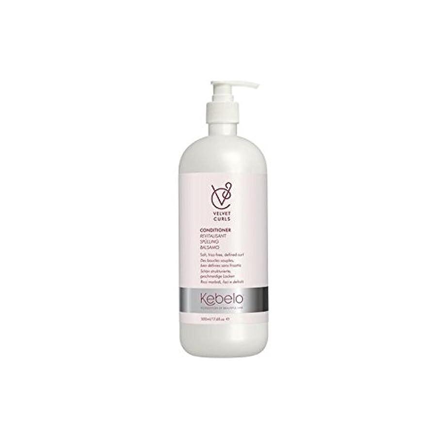 はしご確執分析的なKebelo Velvet Curls Conditioner (500ml) (Pack of 6) - ベルベットのカールコンディショナー(500ミリリットル) x6 [並行輸入品]