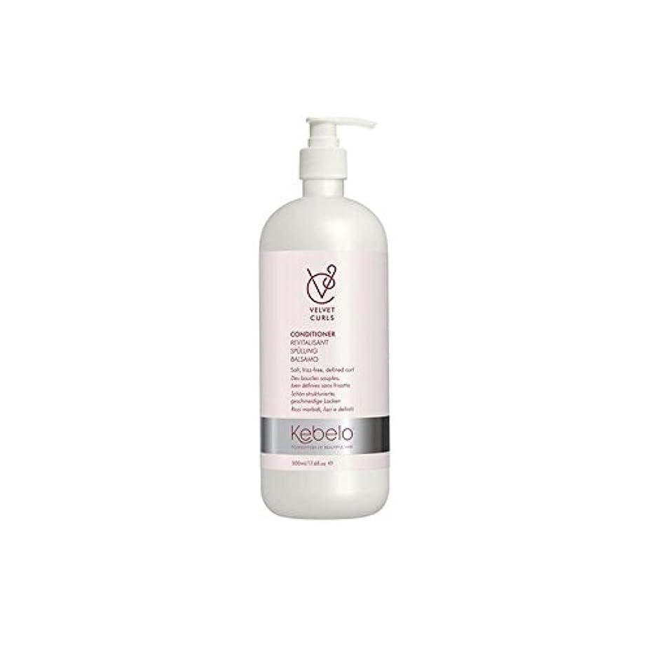 合図集計販売計画ベルベットのカールコンディショナー(500ミリリットル) x2 - Kebelo Velvet Curls Conditioner (500ml) (Pack of 2) [並行輸入品]
