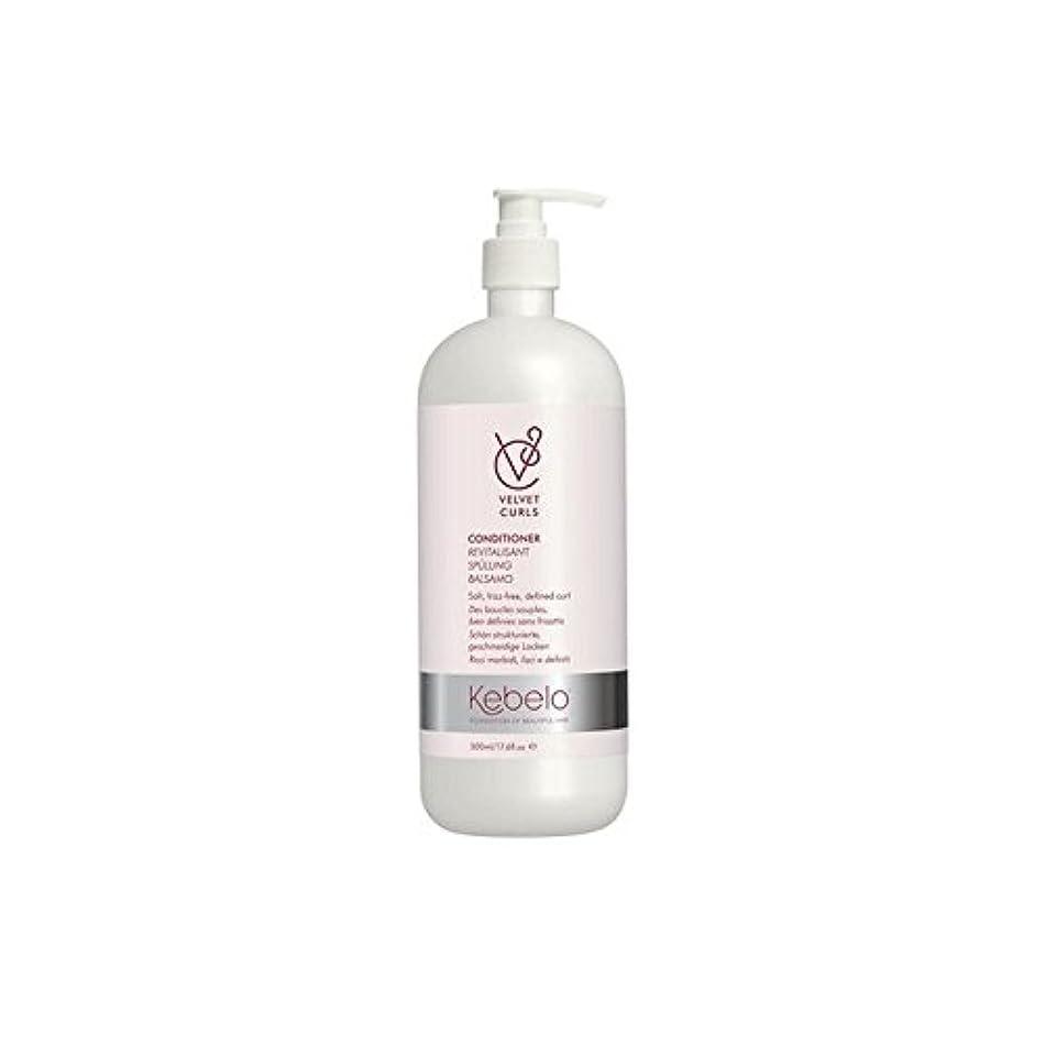 整理する同様のドループKebelo Velvet Curls Conditioner (500ml) - ベルベットのカールコンディショナー(500ミリリットル) [並行輸入品]