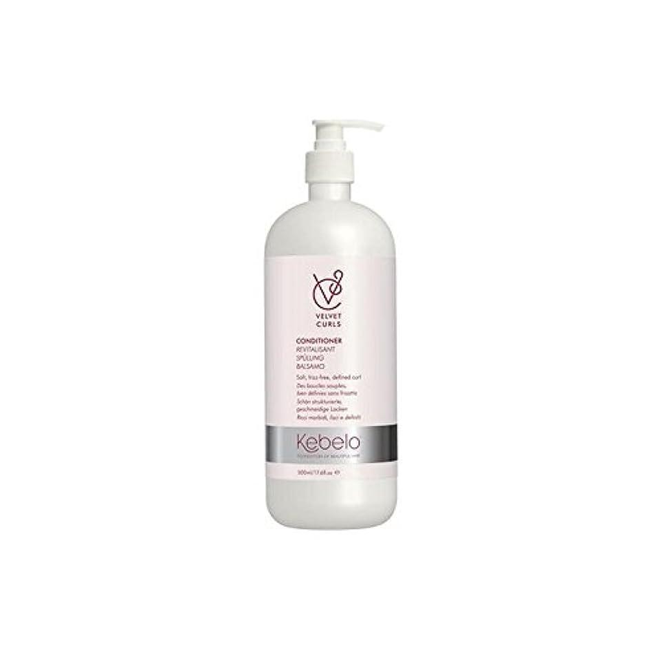 ファイターペンスクモKebelo Velvet Curls Conditioner (500ml) (Pack of 6) - ベルベットのカールコンディショナー(500ミリリットル) x6 [並行輸入品]