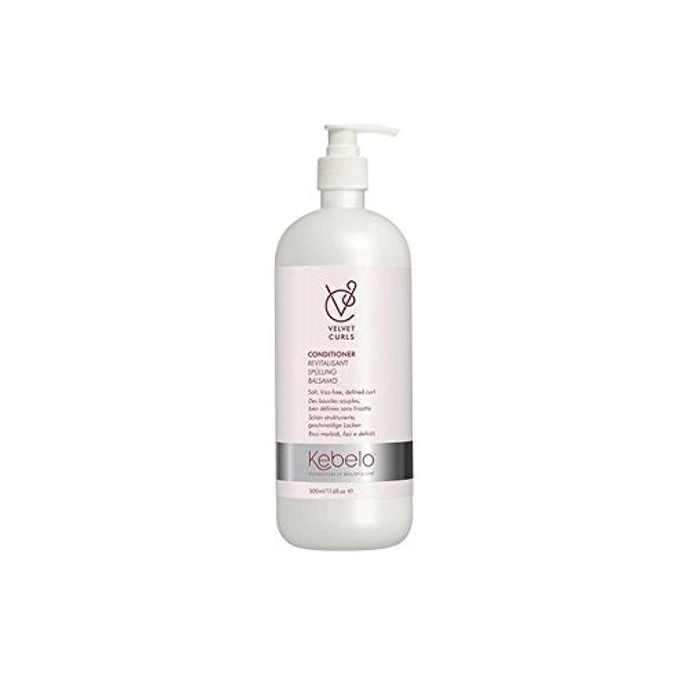寸法生物学バッジKebelo Velvet Curls Conditioner (500ml) - ベルベットのカールコンディショナー(500ミリリットル) [並行輸入品]