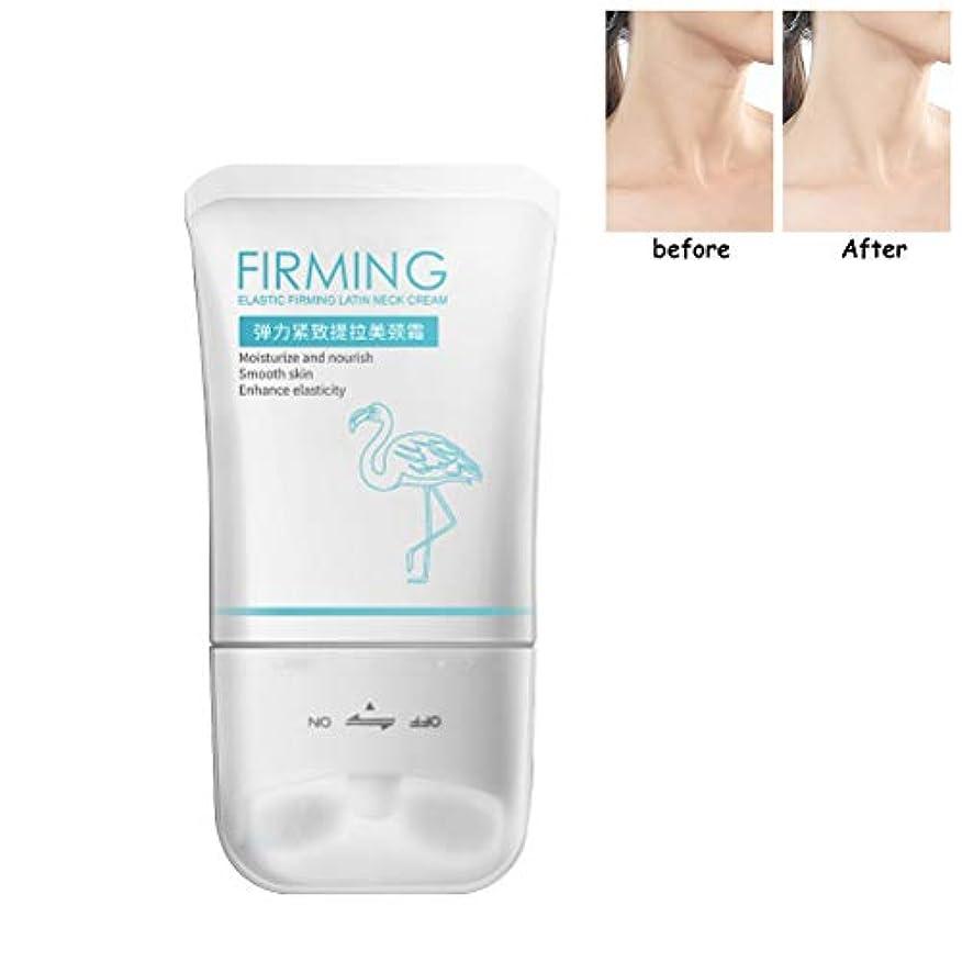 精緻化伸ばすに向かってCreacom ネッククリーム ローラークリーム しわを取り除く 補水 保湿 首紋を解消する ネックマスク スキンケア 美白 美肌 美容 保湿 栄養 ファーミング シワを防ぐ 男女兼用 120g