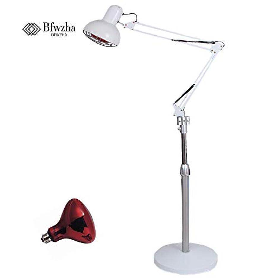 比較的狂乱放つ275ワット赤外線赤熱ランプ筋肉肌鍼治療フロアスタンド調節可能なアーム美容院プロの電球付きライト