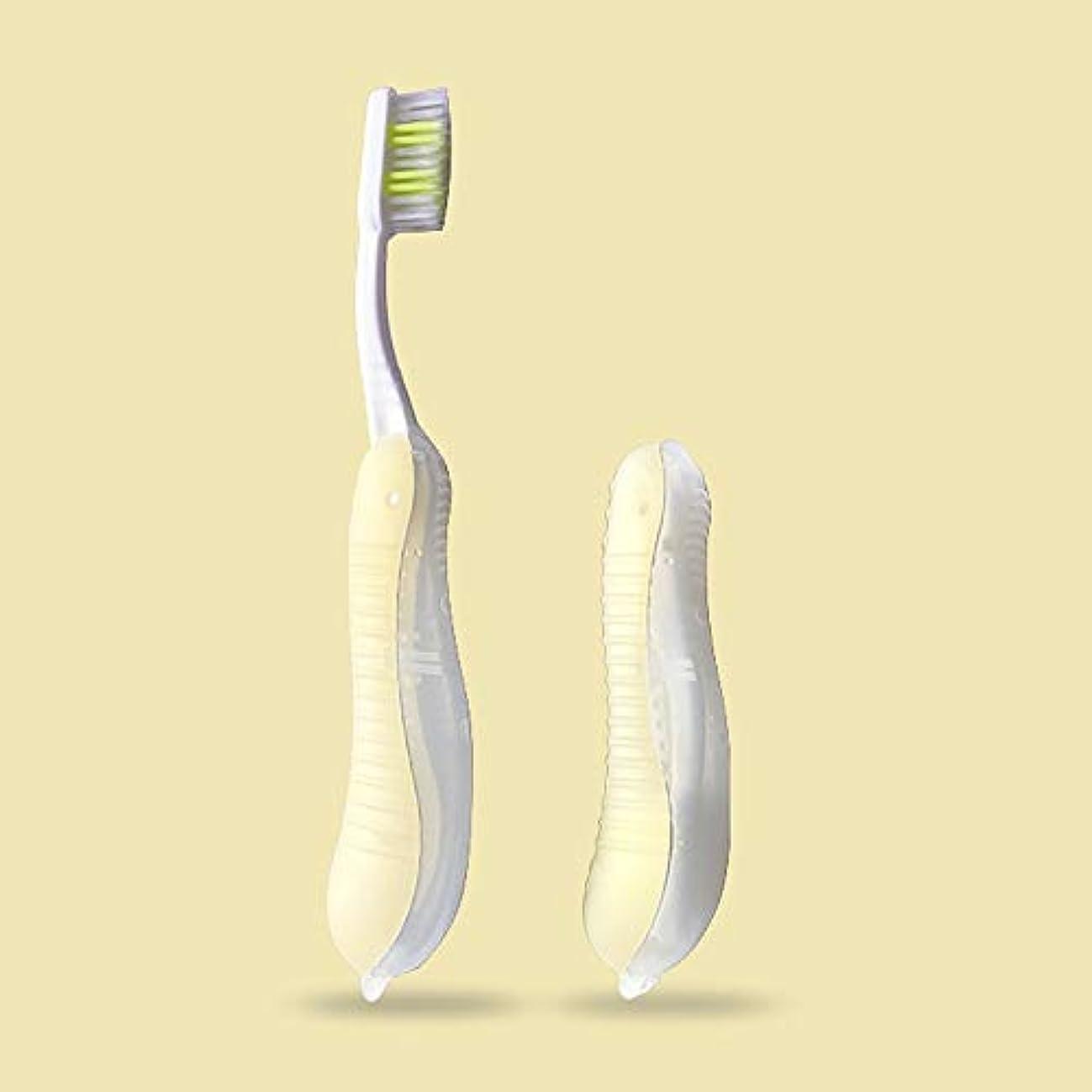 銛ハブ振りかける歯ブラシ 歯ブラシ、大人折り畳み式歯ブラシ、ポータブル柔らかい歯ブラシの6本のスティック - 利用できる色の6種類 KHL (色 : 黄, サイズ : 6 packs)