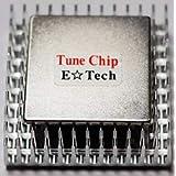 TuneChip_ECL(5G)(1個) 車 ハイブリッドカー 電池 回生 充電 効率 改善 向上 燃費向上 エンジンレスポンス カー用品 チューニング グッズ 2021年度新製品