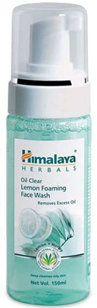 説教原始的なオープニングHimalaya Oil Clear Lemon Foaming Face Wash - 150ml
