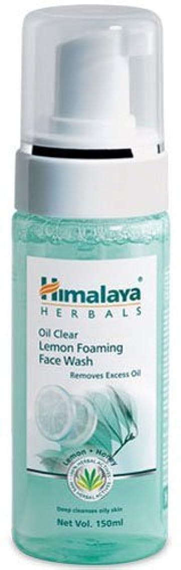 振動させるデモンストレーション資源Himalaya Oil Clear Lemon Foaming Face Wash - 150ml