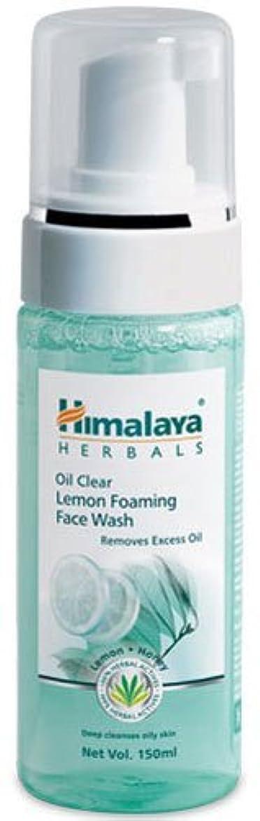 闇アプト方法論Himalaya Oil Clear Lemon Foaming Face Wash - 150ml