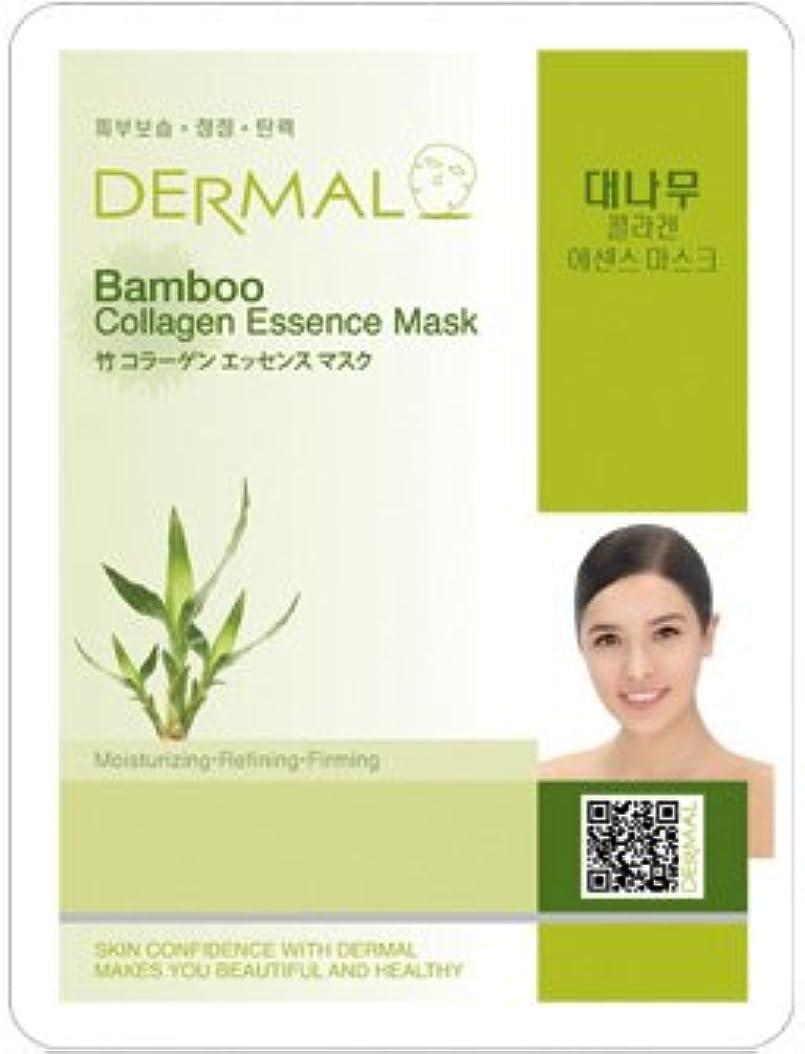 ダメージ香り変色するシート マスク 竹 ダーマル Dermal 23g (10枚セット) 韓国コスメ フェイス パック
