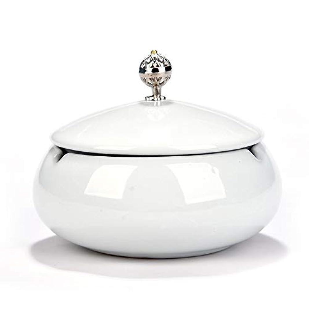 第二彫刻委員会タバコ、ギフトおよび総本店の装飾のための円形の光沢のあるセラミック灰皿 (色 : 白)