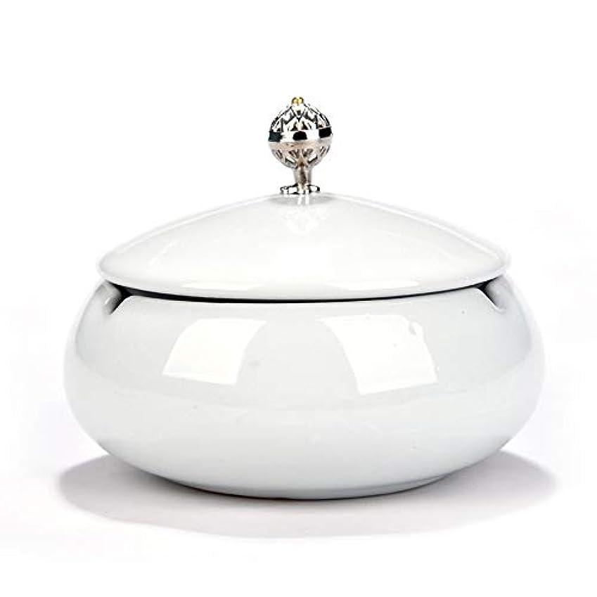 ケーキ誤解する優越タバコ、ギフトおよび総本店の装飾のための円形の光沢のあるセラミック灰皿 (色 : 白)