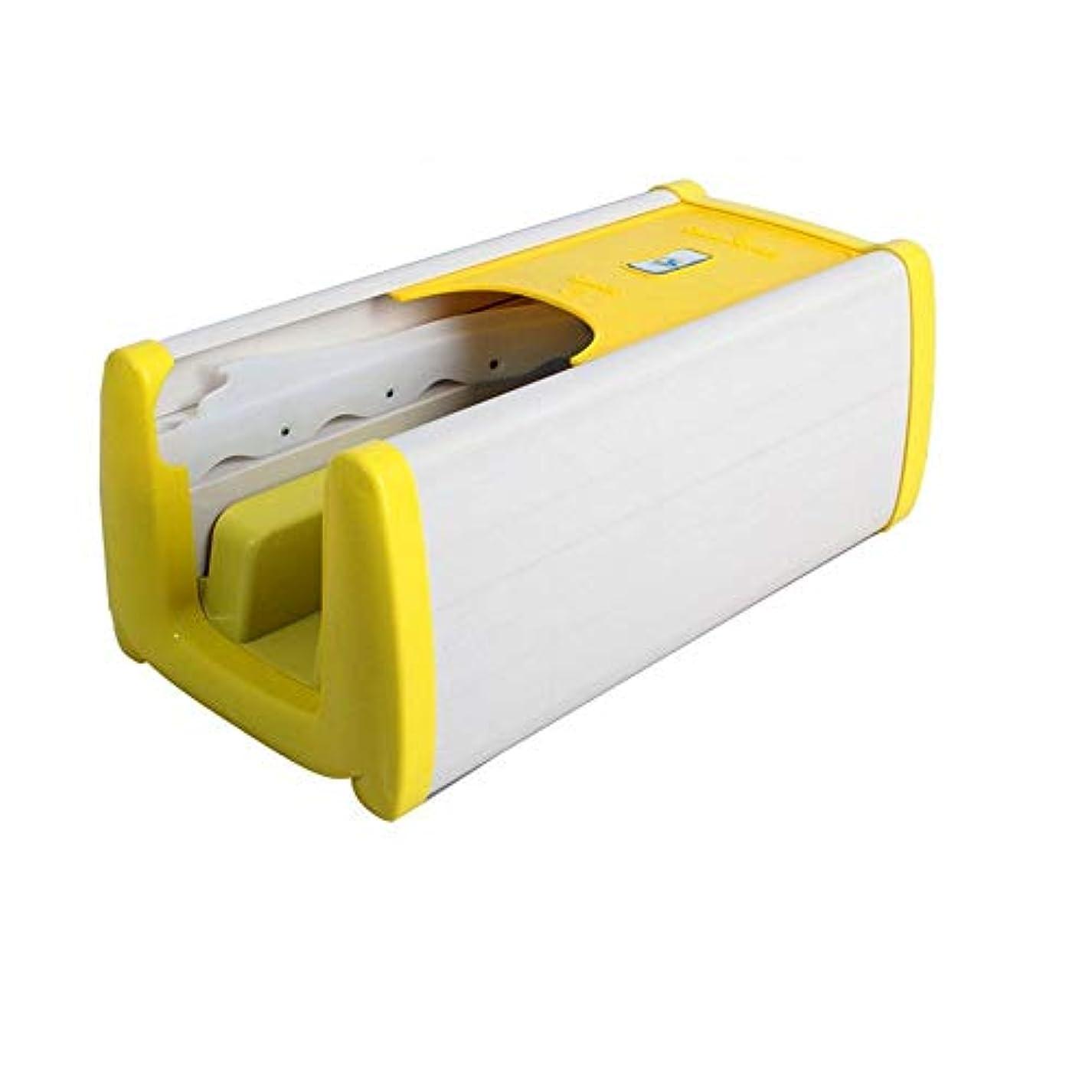 蜜はっきりしない牧師家庭用靴カバーマシン連続自動靴カバーマシンドラッグ型オーバーシューズマシンホームオフィス自己使用の小さな環境保護 (Color : Yellow)