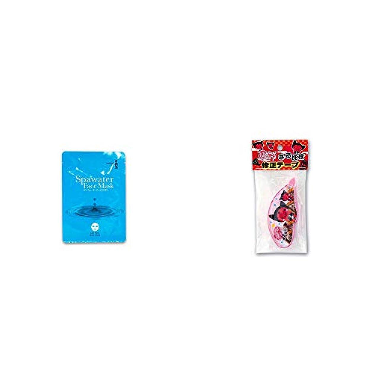 パス補体掃除[2点セット] ひのき炭黒泉 スパウォーターフェイスマスク(18ml×3枚入)・さるぼぼ 修正テープ【ブルー】