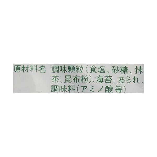 永谷園 業務用お茶づけ海苔 50食入×2袋の紹介画像3