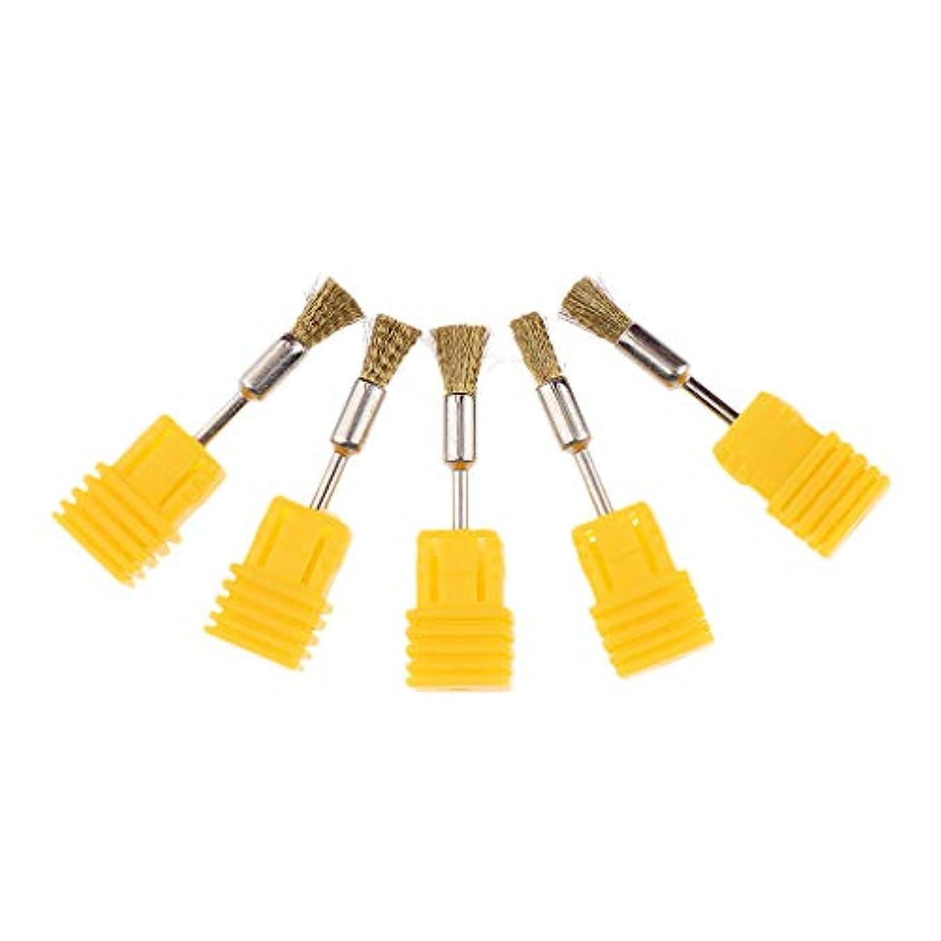 ラグラジエーター利得5パックネイルドリルビットクリーニングブラシセットマニキュアファイル電気ビットダストクリーナーブラシ、黄色