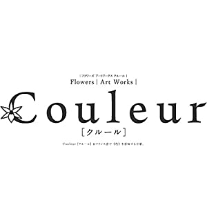 Flowers | Art Works | Couleur【書籍】