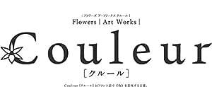 Flowers | Art Works | Couleur【書籍】