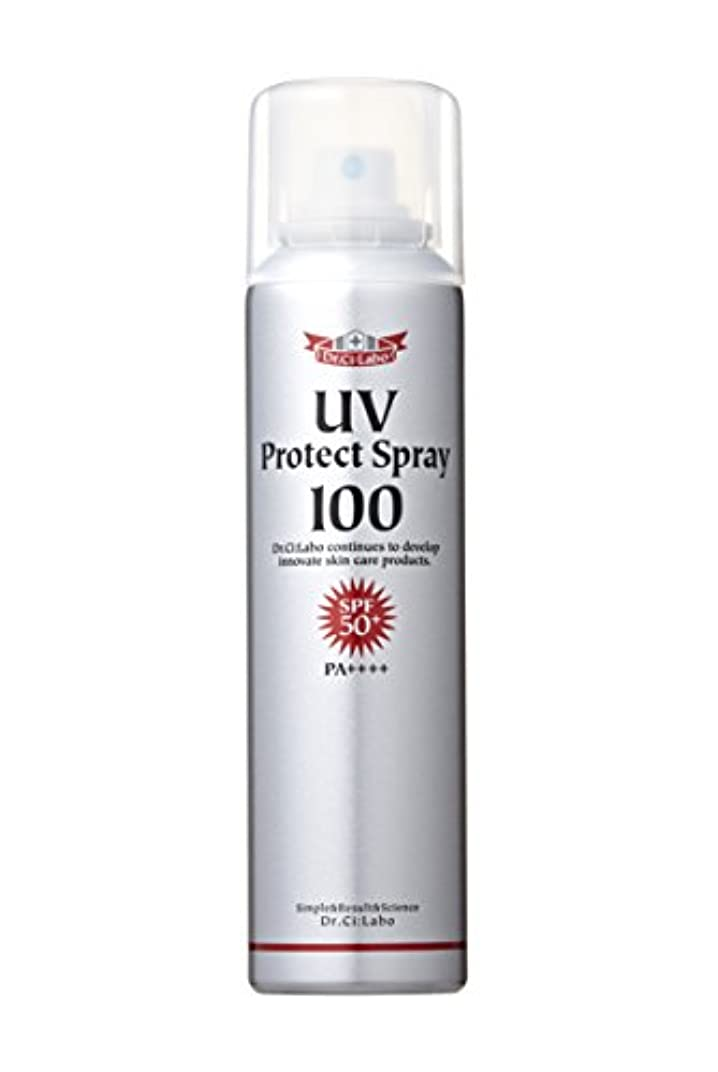 ライラックヒョウ否定するドクターシーラボ UVプロテクトスプレー100 日焼け止め 100g