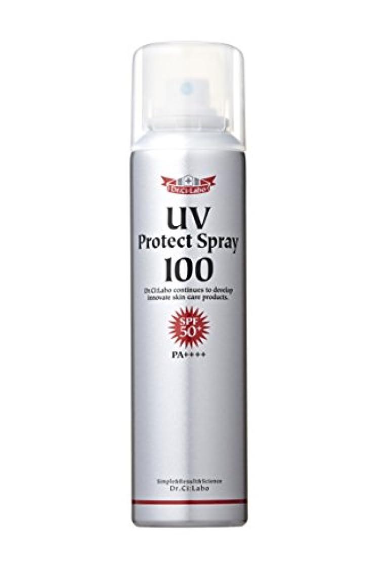 慰めタオル意気揚々ドクターシーラボ UVプロテクトスプレー100 日焼け止め 100g
