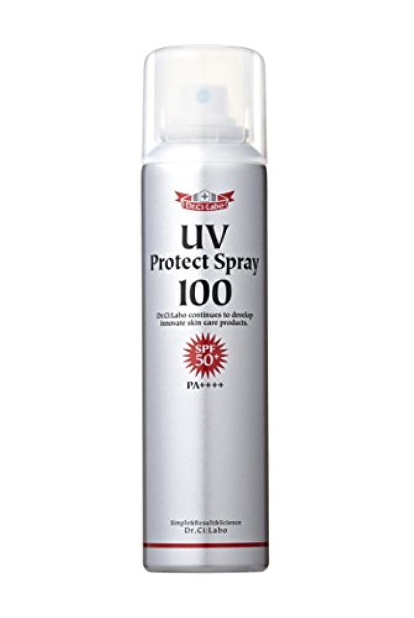 作業フラスコヒューズドクターシーラボ UVプロテクトスプレー100 日焼け止め 100g