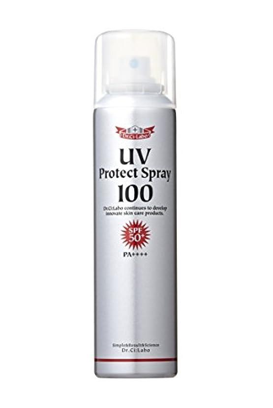 脅かす休戦電卓ドクターシーラボ UVプロテクトスプレー100 日焼け止め 100g