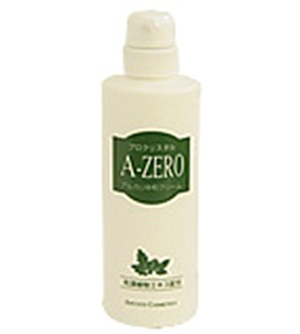 キャラクターメタルライン植物学アペティート化粧品 プロクリスタル A-ZERO 500g