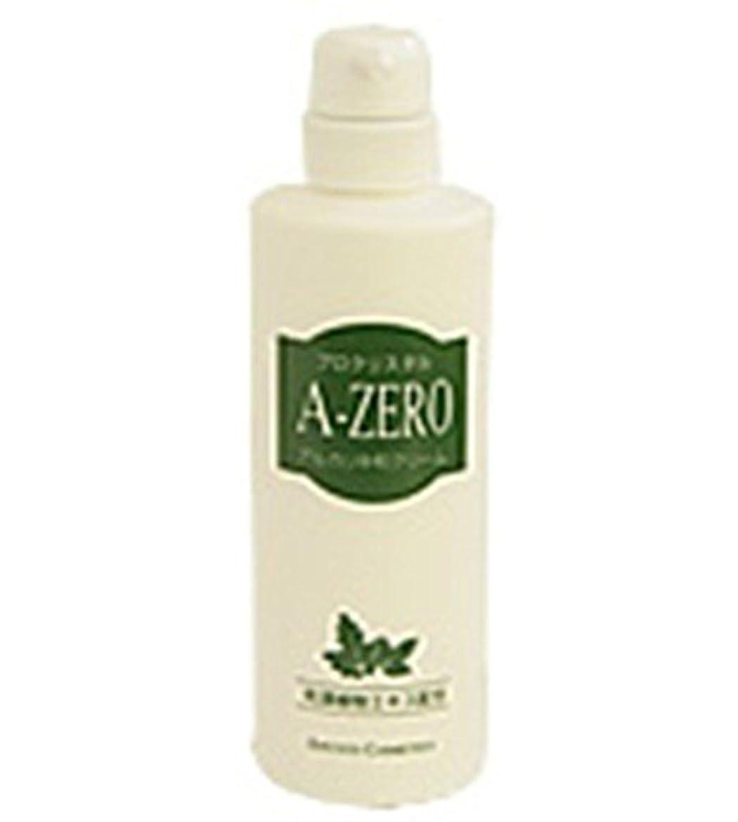 アクセサリー融合資本アペティート化粧品 プロクリスタル A-ZERO 500g