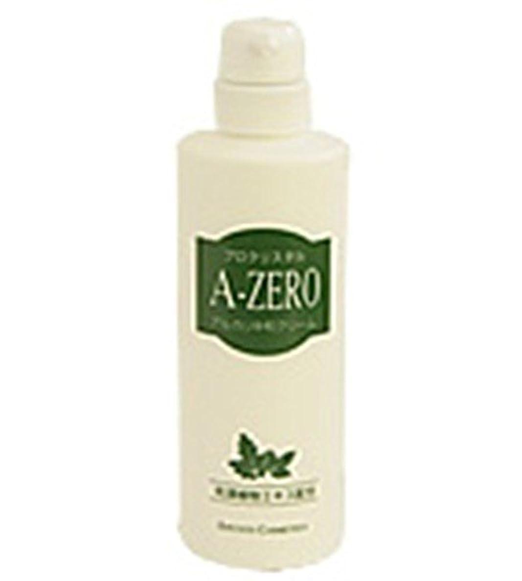 寸法盆地オゾンアペティート化粧品 プロクリスタル A-ZERO 500g