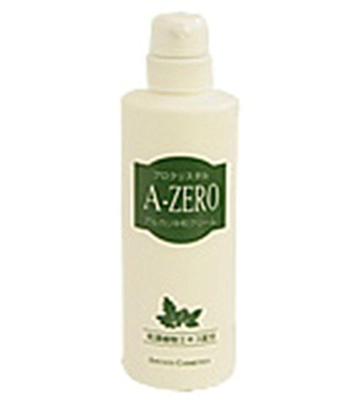 見込みマネージャー野球アペティート化粧品 プロクリスタル A-ZERO 500g