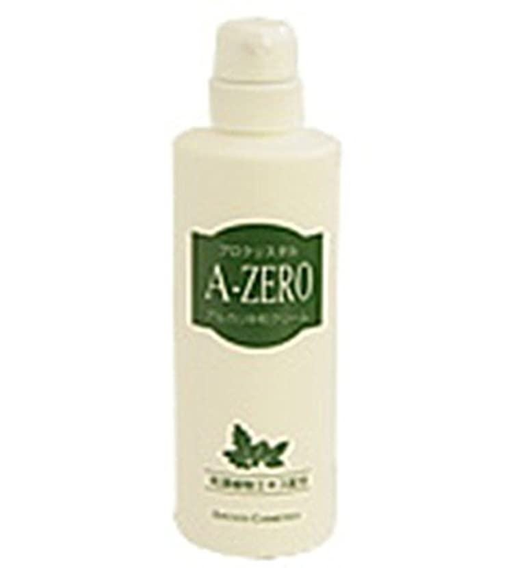 食品クローゼット細断アペティート化粧品 プロクリスタル A-ZERO 500g