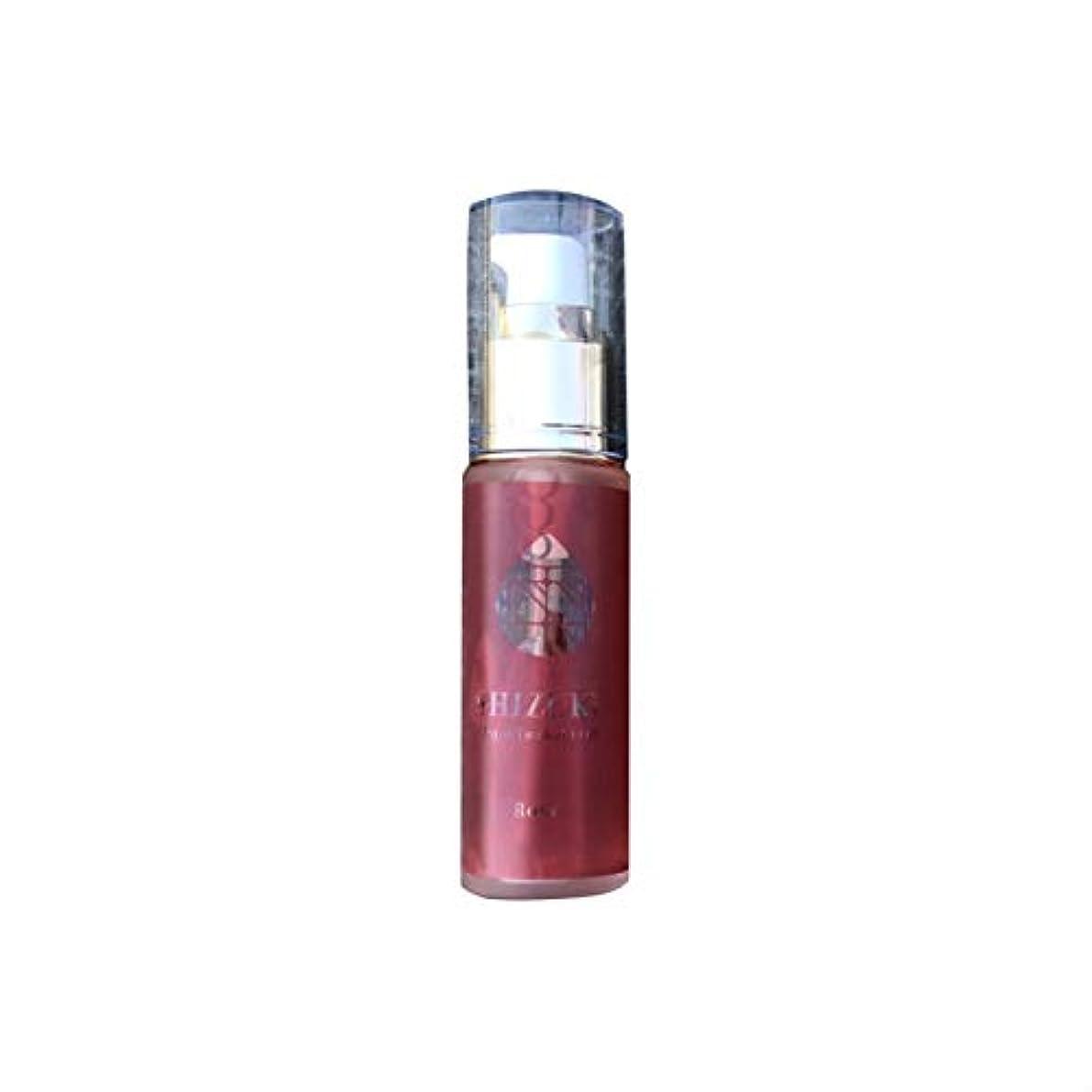 ケニアさておきフローティング雫 オイル ローズ 30ml 五島列島 精製椿油