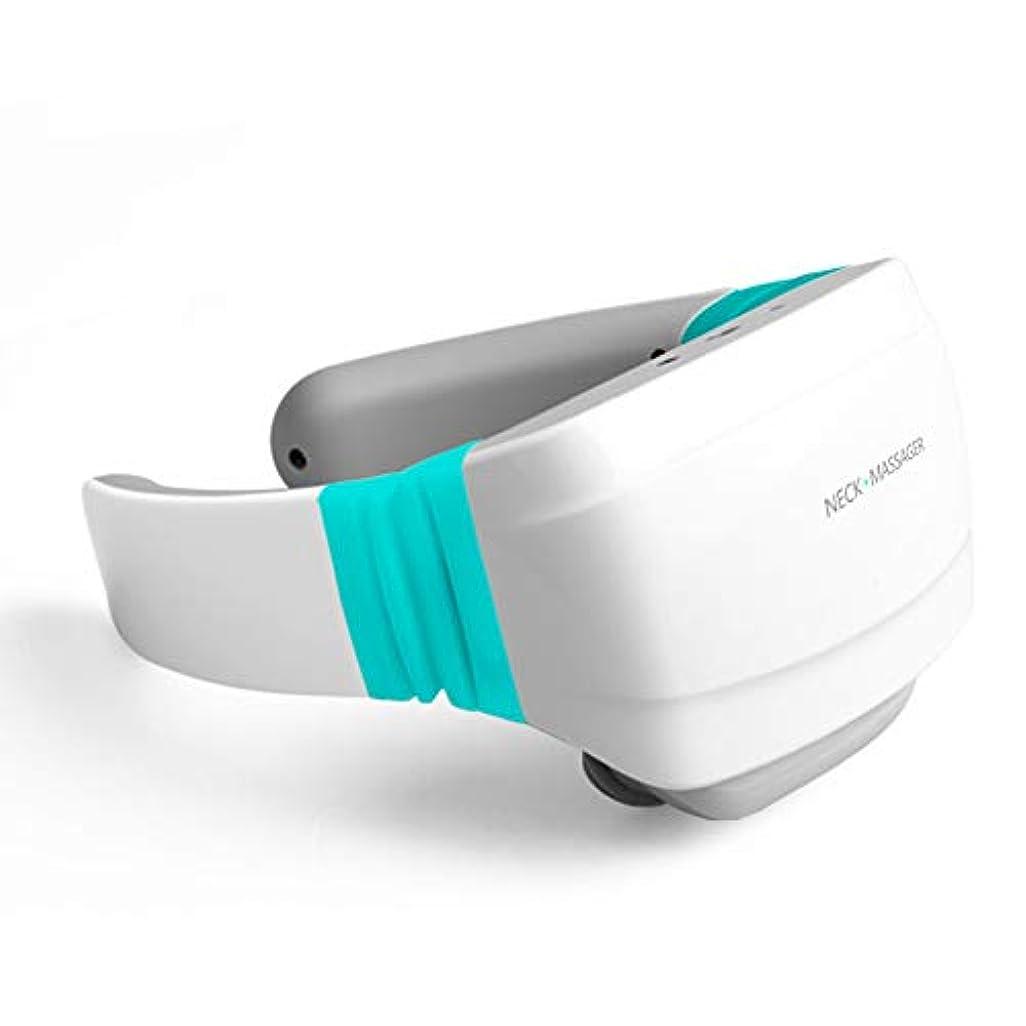 首と肩の多機能ワイヤレスインテリジェント電気パルス頸椎マッサージ熱と速度制御、深い指圧混練マッサージ,White