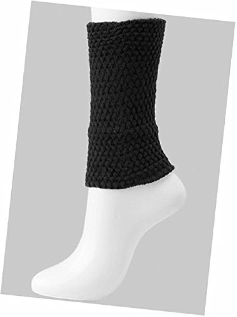 工場努力するキャロライン日本製 足首ウォーマー パイナップル2重編で暖かい 内側シルク 外側毛混 遠赤外線糸 20cm丈 (ブラック)