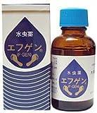 水虫薬エフゲン30ml(医薬品)送料無料 第2類医薬品(指定なし)