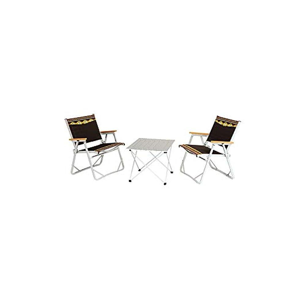 拘束収入起こるアウトドア!テーブル、チェア3点セット SIsiLGS22422322S