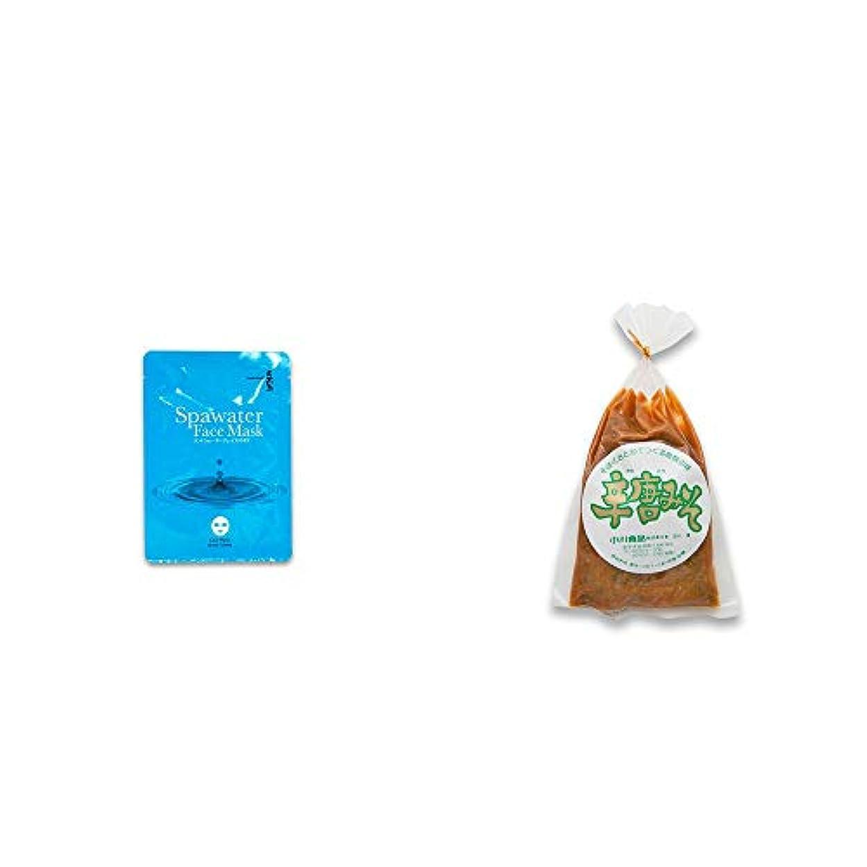 おもちゃ運命的な芝生[2点セット] ひのき炭黒泉 スパウォーターフェイスマスク(18ml×3枚入)?辛唐みそ(130g)