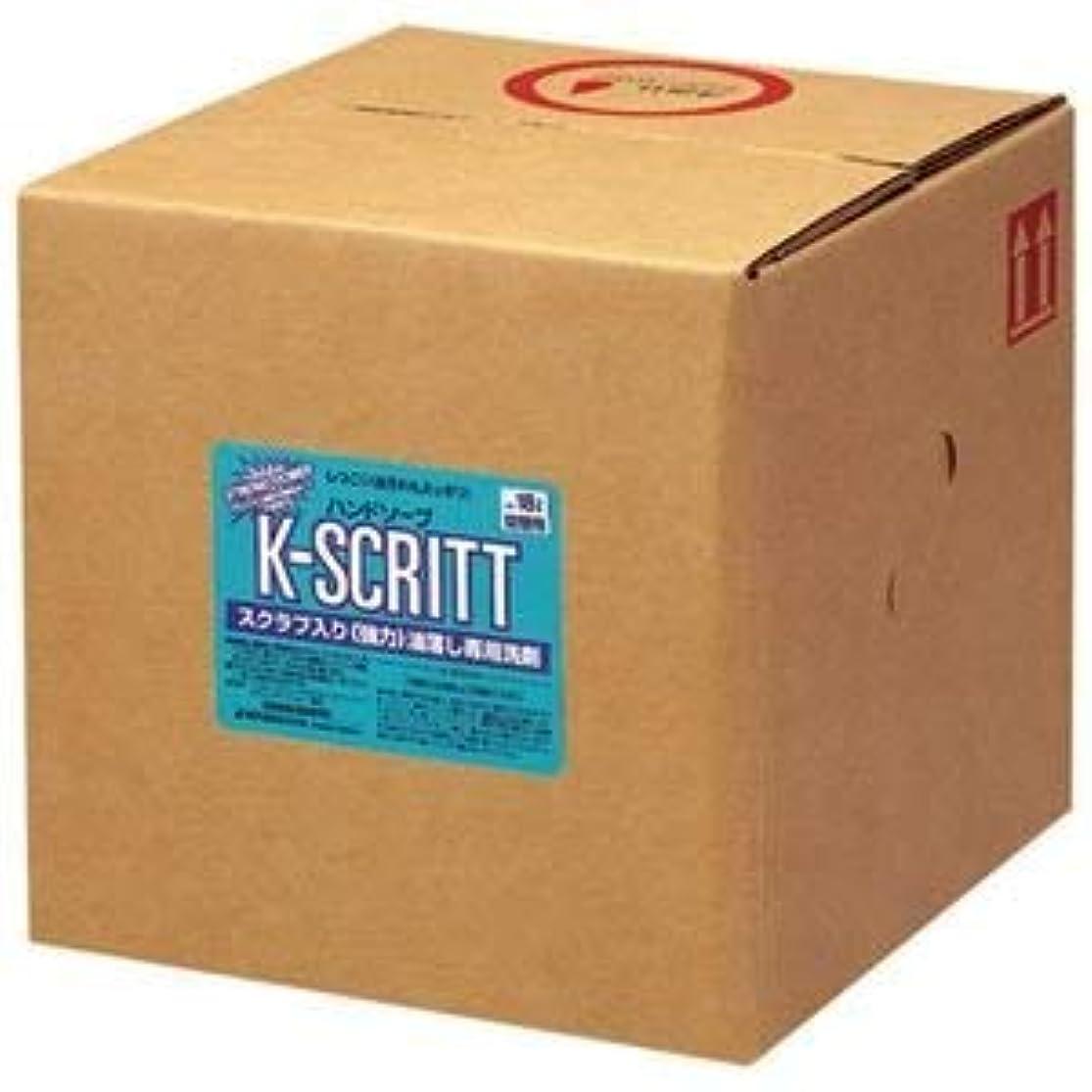 繰り返し肘ツール業務用 液体石鹸 K-スクリット ハンドソープ詰替え 18L 熊野油脂 (コック付き)