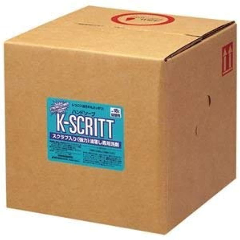 必要性再集計オーディション業務用 液体石鹸 K-スクリット ハンドソープ詰替え 18L 熊野油脂 (コック付き)