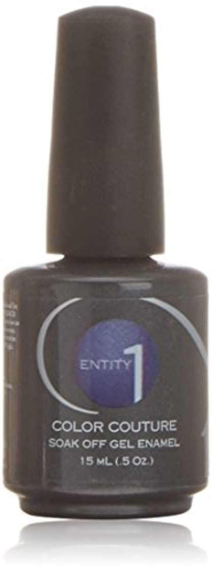 恥ずかしい裁判官離すEntity One Color Couture Gel Polish - Flapper Fringe - 0.5oz / 15ml
