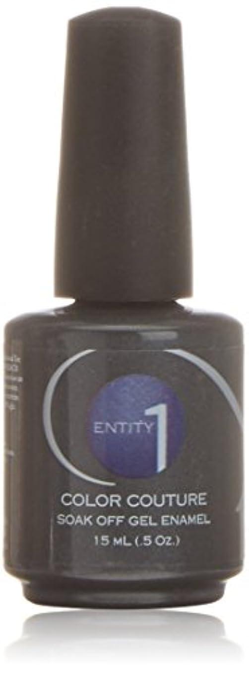 話す限られたほとんどの場合Entity One Color Couture Gel Polish - Flapper Fringe - 0.5oz / 15ml