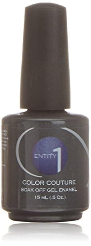 おじさん彼傾向がありますEntity One Color Couture Gel Polish - Flapper Fringe - 0.5oz / 15ml