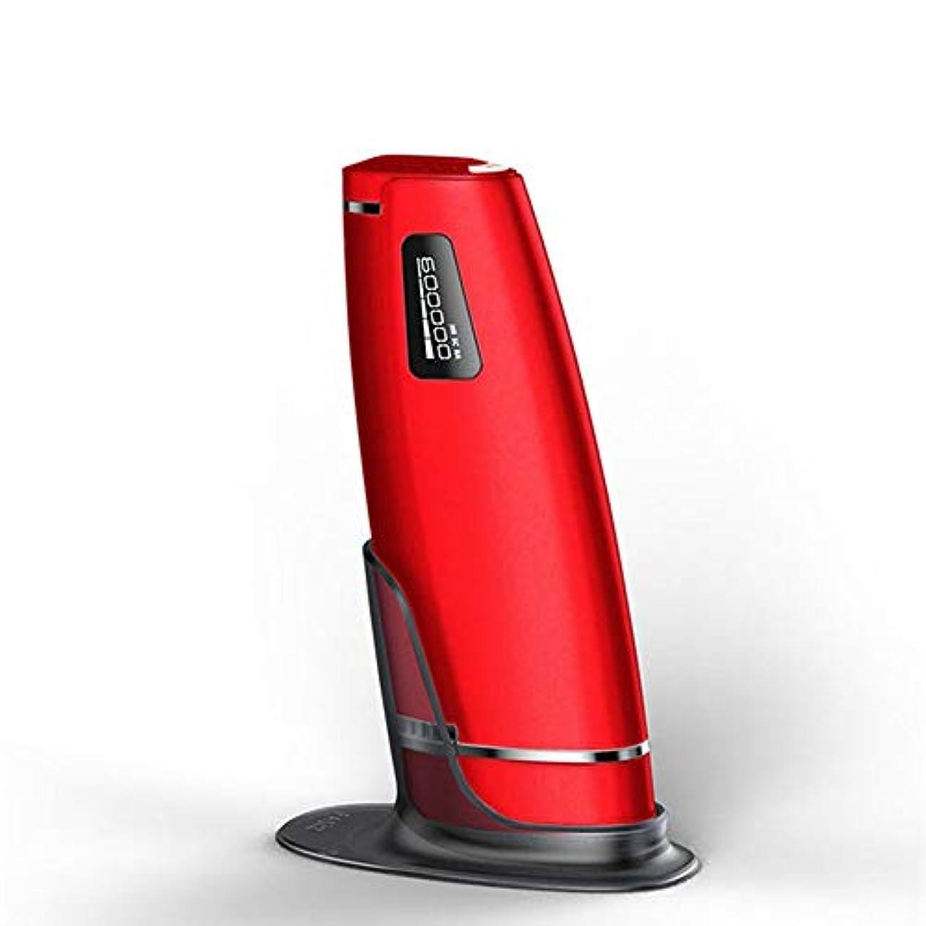 入り口テキストずるい赤、デュアルモード、ホームオートマチック無痛脱毛剤、携帯用永久脱毛剤、5スピード調整、サイズ20.5 X 4.5 X 7 Cm 安全性 (Color : Red)