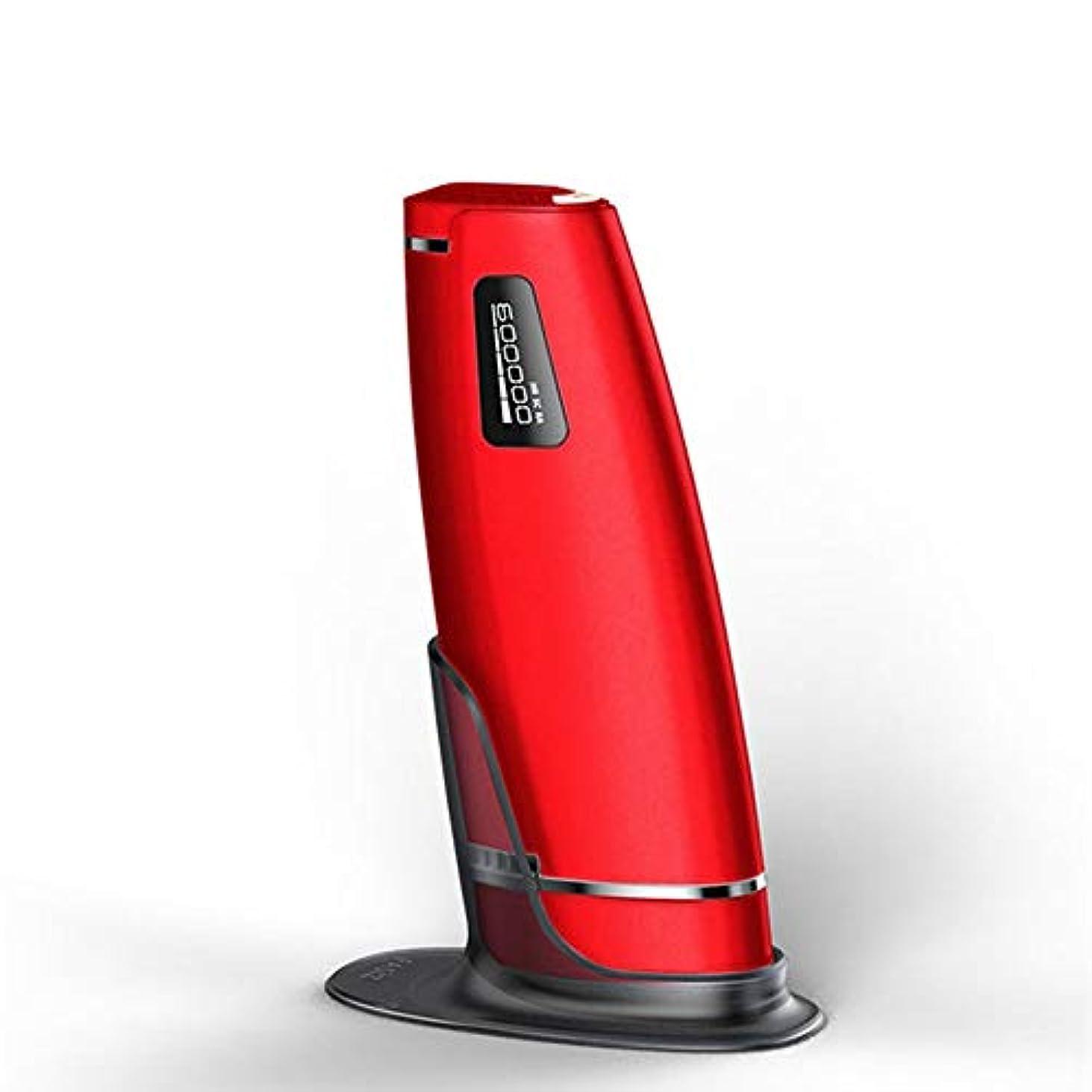 キャンパス試みる脳赤、デュアルモード、ホームオートマチック無痛脱毛剤、携帯用永久脱毛剤、5スピード調整、サイズ20.5 X 4.5 X 7 Cm 安全性 (Color : Red)